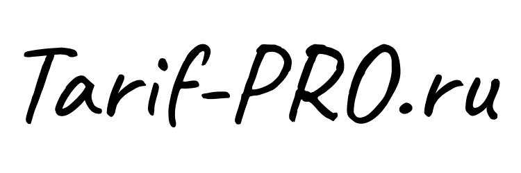 Тариф PRO — найти провайдеров в доме