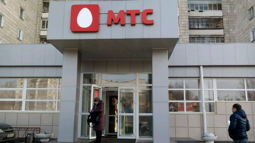 Провайдер МТС. Офис в Казани